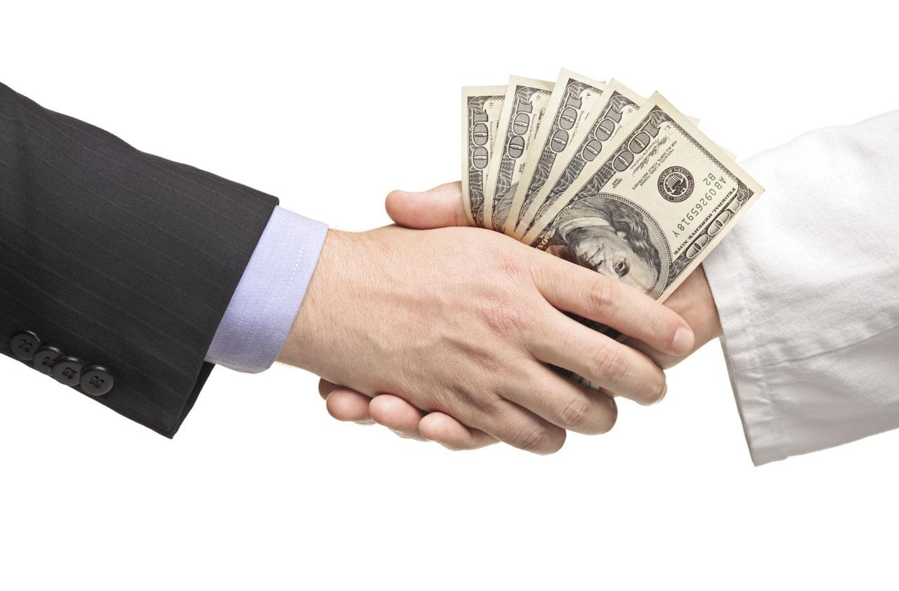 miami title loans